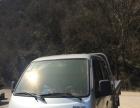 黑豹双排小货车带入带货都方便