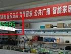 大庆综合布线 宽带连接,网络布线,电话布线