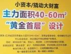 淮海东路与行政大道叉口。龙山明珠.亿州城20-100平米