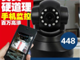 vstarcam tf卡摄录一体机 无线wifi 远程网络监控摄