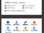 扬州人力资源管理师培训,人力资源二级 三级培训,HR报名条件
