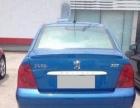 标致307-三厢2007款 1.6 自动 舒适版 法国小狮子,精