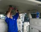 e洁保—呼市专业洗车、打蜡、镀膜、封釉、内饰清洗