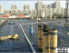 天津专业防水补漏 屋面防水补漏金顺防水公司