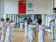 幼儿跆拳道培训中心