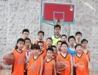 兰博文体育,少儿篮球培训第一家!