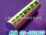 高导电铍钴铜C17200进口铍青铜 电极无磁性c17200铍铜棒