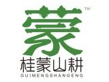 桂蒙山耕堅持品牌化發展戰略打造蒙山縣農產品地理標志