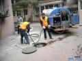 太原通马桶 管道疏通 清洗 高压车疏通 化粪池清理