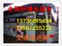 宁波直达到迪庆州的汽车票查询 (大巴