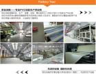 西安厂家直销PVC地板 无划痕4.0厚纯色光面舞蹈地胶