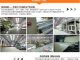 运动地板安装 实木运动地板 篮球运动地板 篮球地板