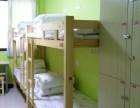 大学生求职公寓-上海安心公寓