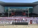 威海观众来宾椅子会议椅大量出租 专业庆典物料桌椅租赁