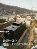 锦利程环境科技供应上等地埋一体化_出售地埋一体化