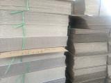 质量超群的纸板在哪买——滨州三层瓦楞纸板