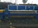 出售工厂闲置化工用二手60平方厢式压滤机
