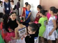 雨顺 沈阳拉丁舞培训价格-沈阳舞蹈教室沈阳拉丁舞
