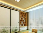 華兿和室榻榻米加盟 家具 实木定制 量尺定做
