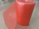 双面气泡膜-防静电气泡膜-聚乙烯气泡膜-大连气垫膜