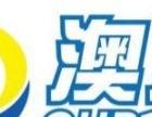 转让 锡山东亭菜场10年品牌干洗店转让 12月底前