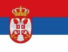 塞尔维亚个人旅游签证 去哪里办理?