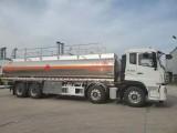 铝合金东风天龙20吨加油车