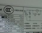 海尔BCD-186KB二手冰箱低价转让