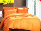 纯棉宾馆酒店客房床上用品 三四件套 全棉缎条床单被套布草 批发