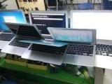 廣州蘋果電腦維修服務公司