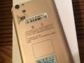 转让手机一台 64G全网通全新的 金色5.5屏