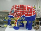 公园绿地大型玻璃钢雕塑 动物雕塑厂家