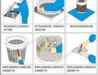 唐县万邦家政清洗洗衣机、烟机、热水器、冰箱、饮水机