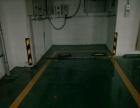 遂溪 恒兴棕榈公馆地下室车位 车库 15平米