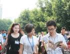 佛山顺德MBA中高层管理人员周末培训班,MBA毕业班