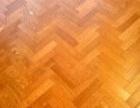 地板安装与翻新