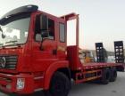 转让 平板运输车东风挖掘机拖车出售 准新车