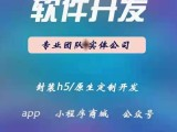 分销商城系统开发 app源码开发