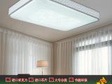 粤都灯饰厂家批发 现代简约铁艺圆形客厅卧室餐厅灯具 LED吸顶灯