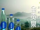 【湖州送水】金沙泉特约水站