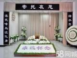 殡葬一条龙服务价格是多少钱 墓地2019价格表-咨询电话