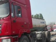 中国二手车交易货车二手陕汽德龙F3000双驱双导向半挂牵引车