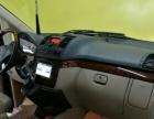 奔驰 2013款唯雅诺3.0L 领航版