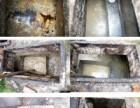 南京江宁区餐饮业隔油池清淤 生活区化粪池清理