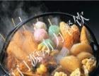 温州特色小吃加盟 技术简单 一店顶6店 月入4万