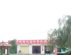 中投腾达园林景观制作中心