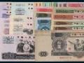 沈阳回收钱币邮票纸币纪念币纪念钞袁大头金银币