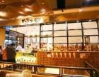 上海相思蜜哒加盟店有几家?加盟相思蜜哒怎么样?