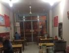 新南中对面(书香名邸) 酒楼餐饮 商业街卖场