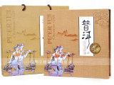 批发 礼盒包装 茶叶礼品盒 礼盒 普洱茶七子饼茶精美包装盒 空盒